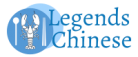Legends Seafood Chinese | Chinese Restaurant | Surfers Paradise