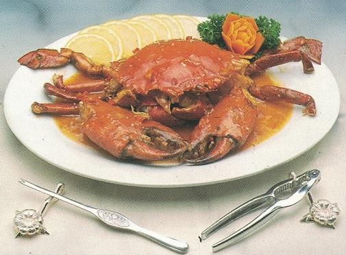 Chilli mub crab