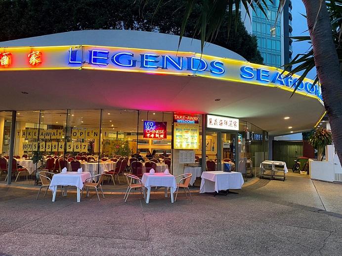 Legends Restaurant front view night